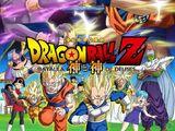 Dragon Ball Z: Batalla de Deuses