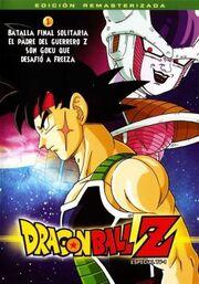 Especial TV, O pai de Goku.jpg