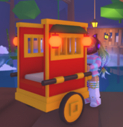 Palanquin Stroller In-game
