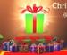 AM Christmas Gift.png