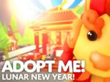Lunar New Year (2021)