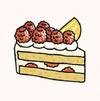 Kitchen food RaspberryCreamCake.png