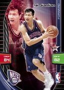 2010 NBA S1 BA 180