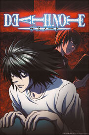 Death note dvd.jpg