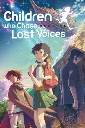 Children Who Chase Lost Voices.jpg