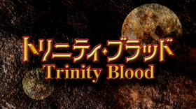 Trinity Blood title card.png