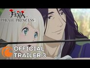Fena- Pirate Princess - A Crunchyroll and Adult Swim Production - OFFICIAL TRAILER 3