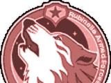 12th Battalion
