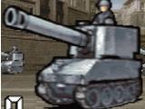 Artillery (Days of Ruin)