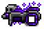 Skullo Blaster 1.7.10.png