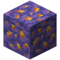 Crystallite Ore.png