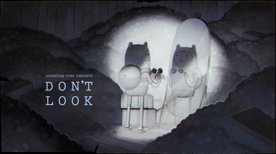 Не смотри