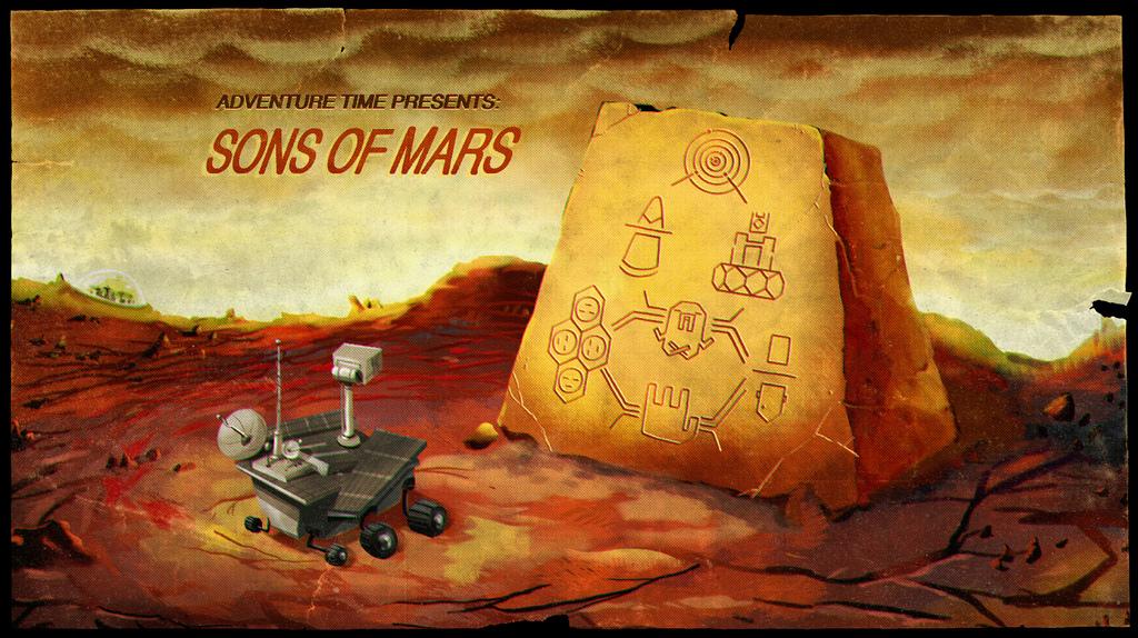 Сыновья Марса