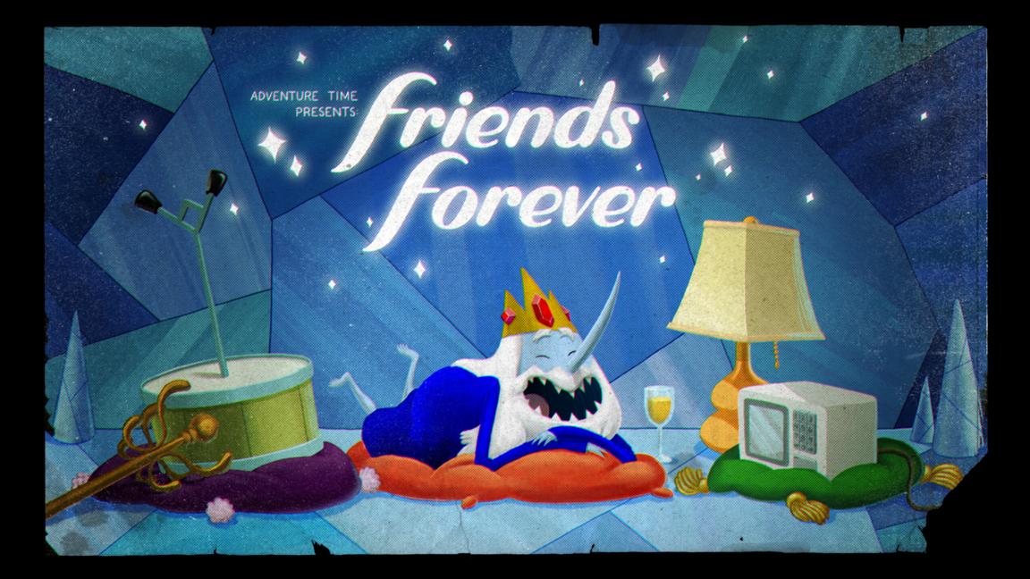 Друзья навсегда