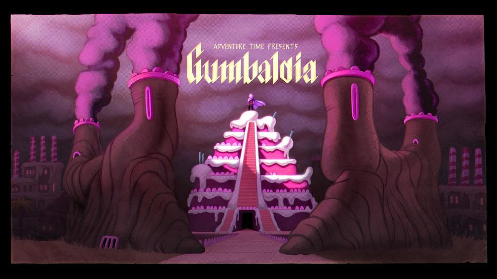 Гумбольдия