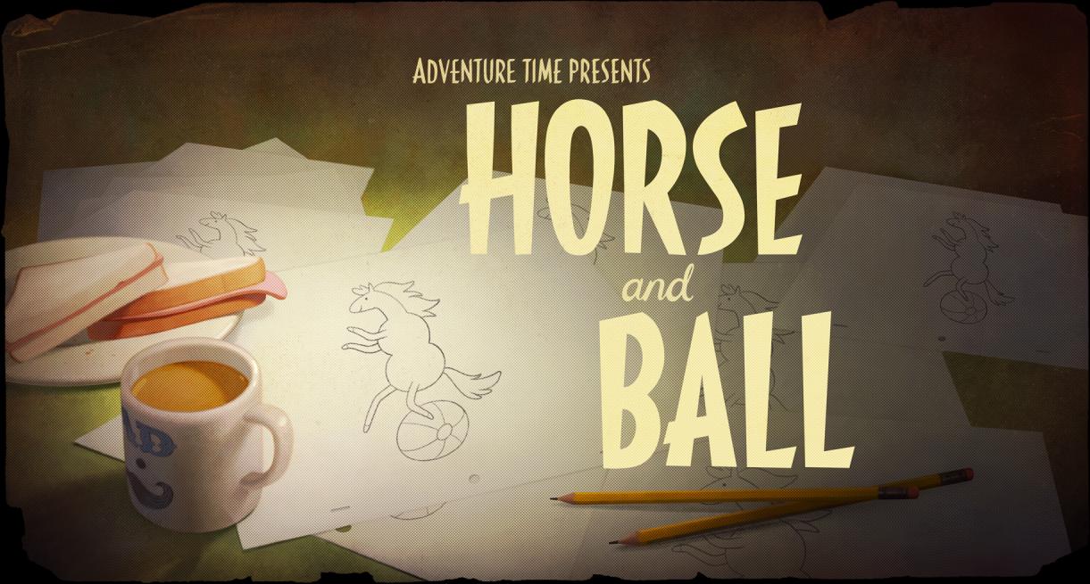 Конь и мяч