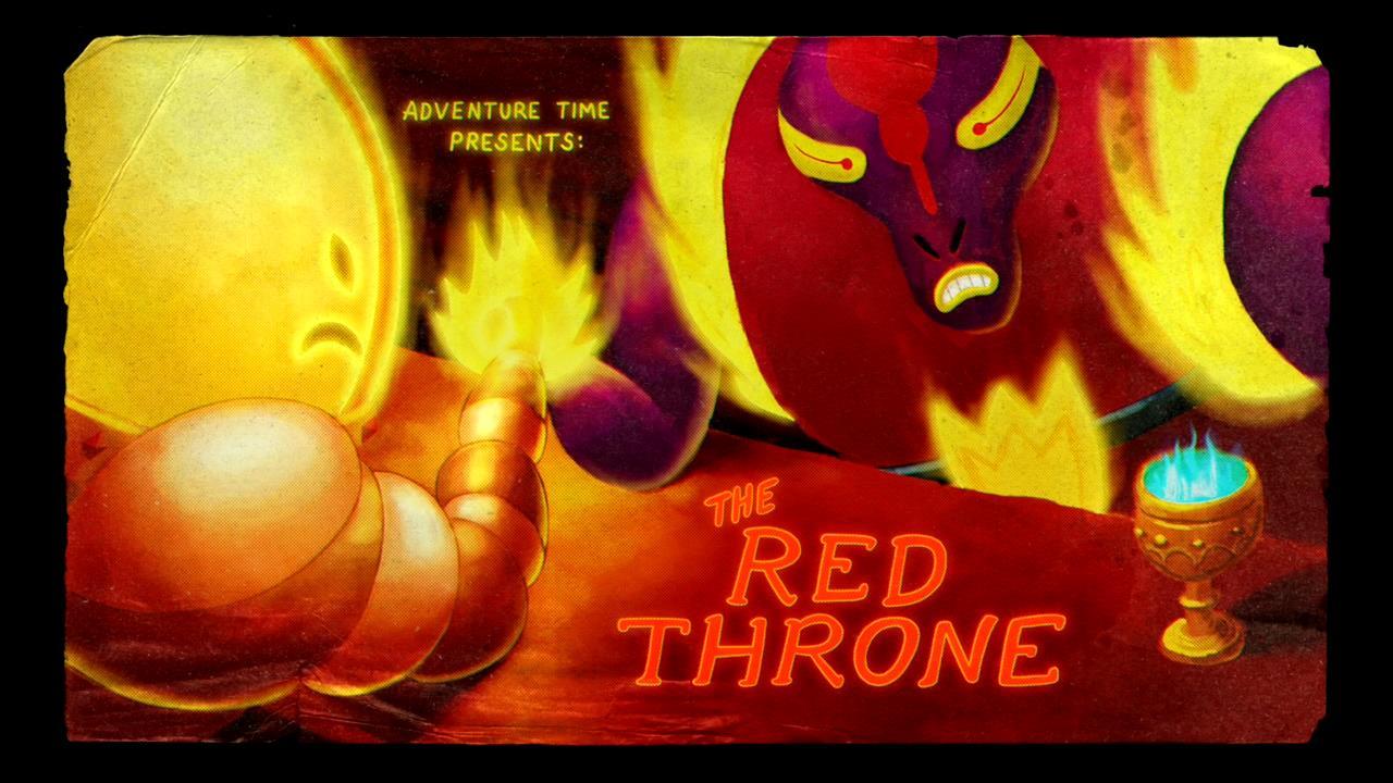 Красный трон