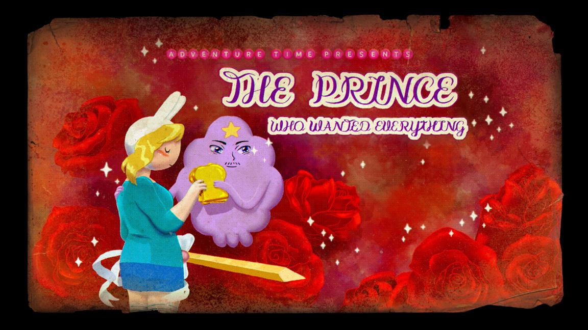 Принц, который хотел всё