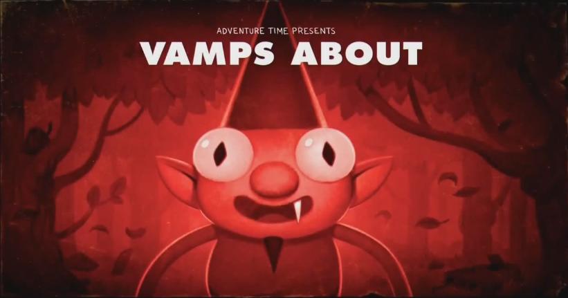 Дела вампирьи