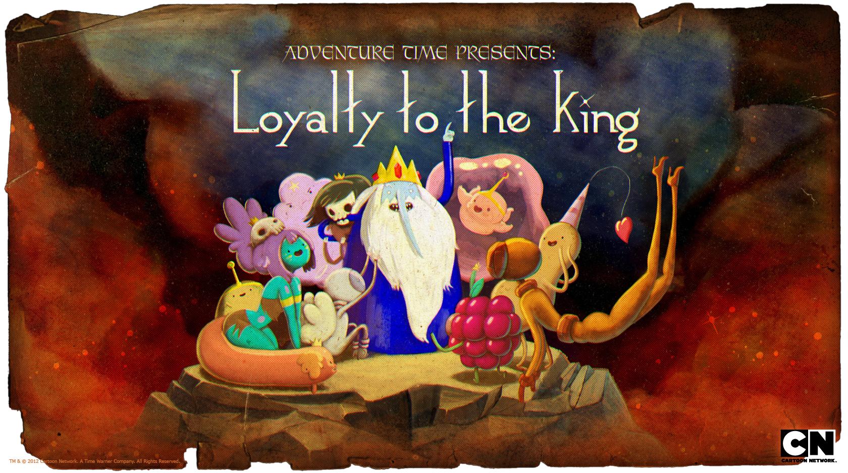 Верность королю
