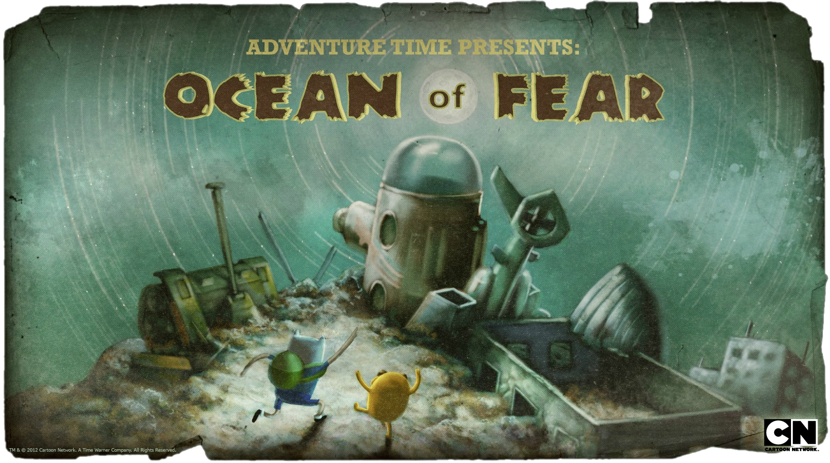 Океан страха