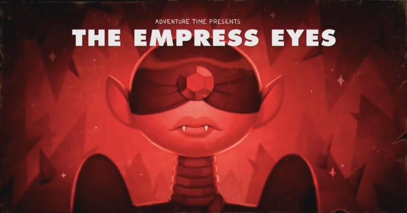 Глаза Королевы