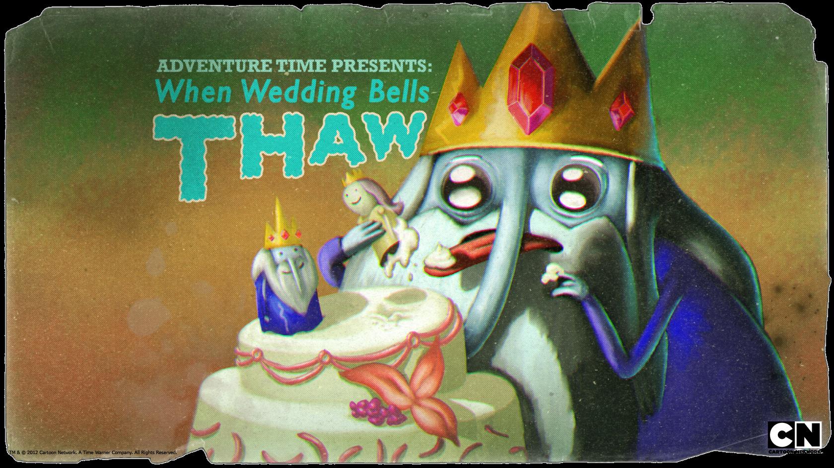 Звон свадебных колоколов