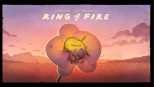 Кольцо Огня