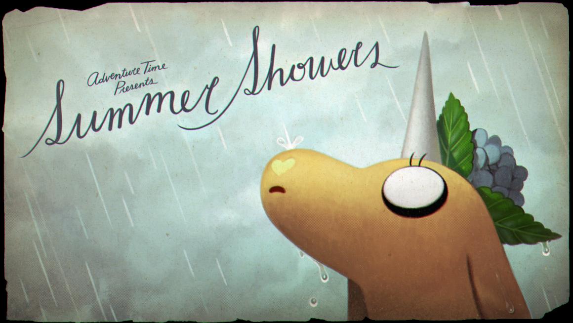 Летние дожди