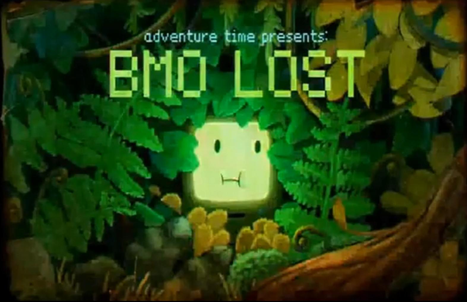 БиМО потерялся