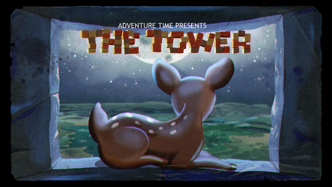 Башня (эпизод)