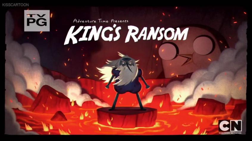 Царский выкуп
