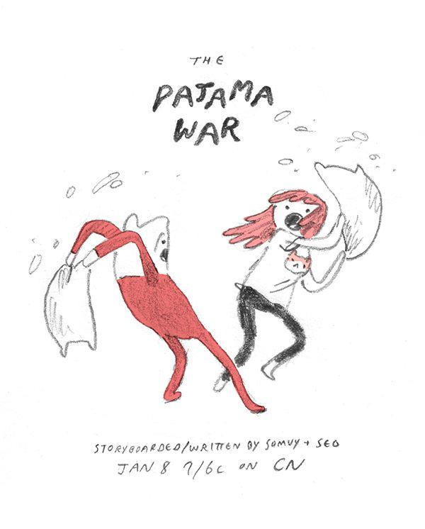 Пижамная война