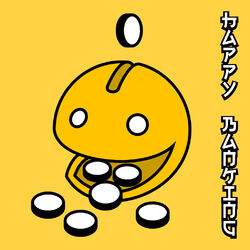 An ecstatic smiley face piggy bank, either munching on or vomiting coins.