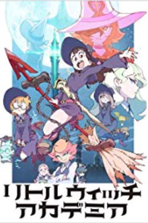 Who else love little witch acedemia? Watch it on netflix!