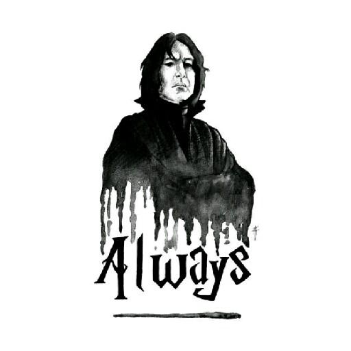 Snape Alexandra's avatar