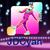 JDCyan
