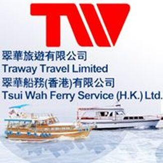Tsui Wah Ferry Service HK Ltd 翠華船務 香港 有限公司