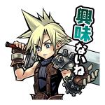 MoonlightSelenia's avatar