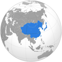 East Asia (orthographic projection).png
