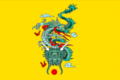 Imperial Standard of Phu Yen.png
