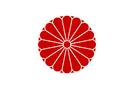 Rigawan Kingdom flag.png