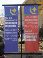Photograph Naminara 02