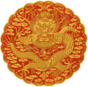 Imperial Seal of Choseon.png