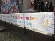 Photograph Naminara 06