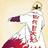 Gabriel Namikaze Silva's avatar