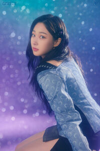Giselle Forever Concept Photo 3