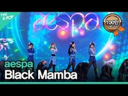 에스파(aespa) - Black Mamba - KOREA-UAE K-POP FESTIVAL