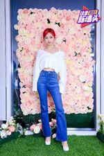 Ningning 网易娱乐频道 Weibo 21.05.26