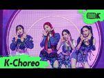 -K-Choreo 8K HDR- 에스파 직캠 'Next Level' (aespa Choreography) l @MusicBank 210528
